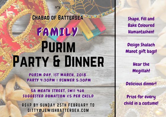 Kids' Purim Party.png