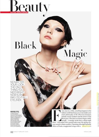BLACK_MAGIC_Feb 2015.png