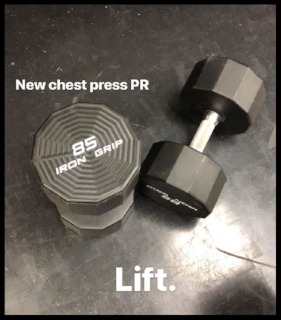 I recently hit a new chest press PR (personal record). When I first got back to the gym I could only do 25 pounds.