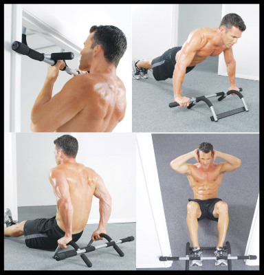 Here are a few exercises you can do with  the iron gym bar, it goes for about $25 (link).
