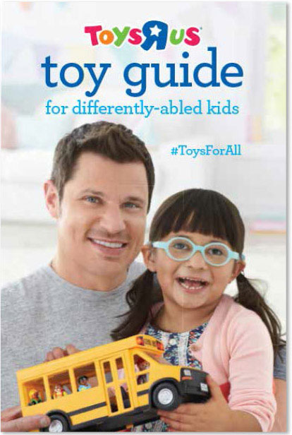 toy_guide_img.jpg
