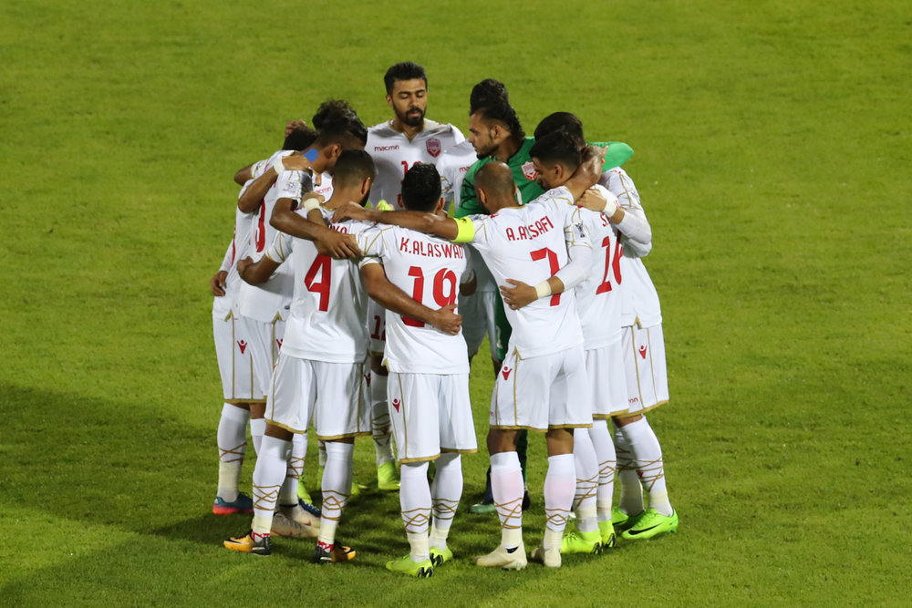 Bahrain, great result and a knockout stage spot (Asian Football Confederation (AFC))
