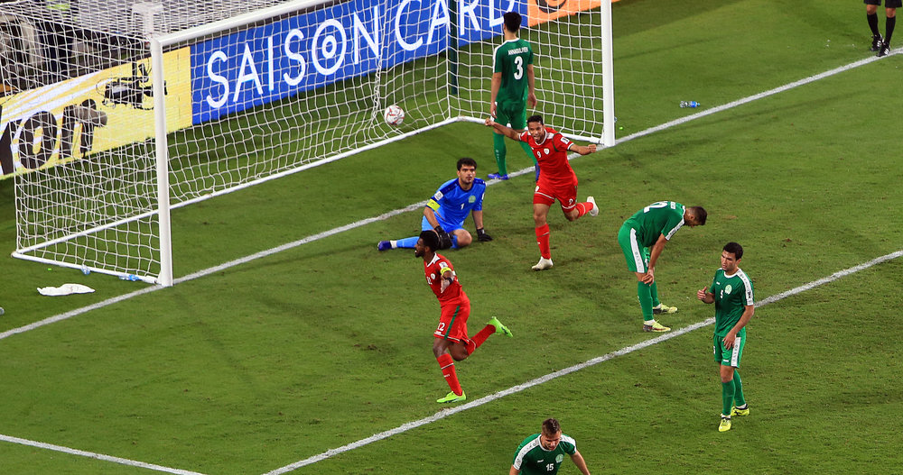 Dramatic win for Oman, all the way to the knockout stage (Asian Football Confederation (AFC))