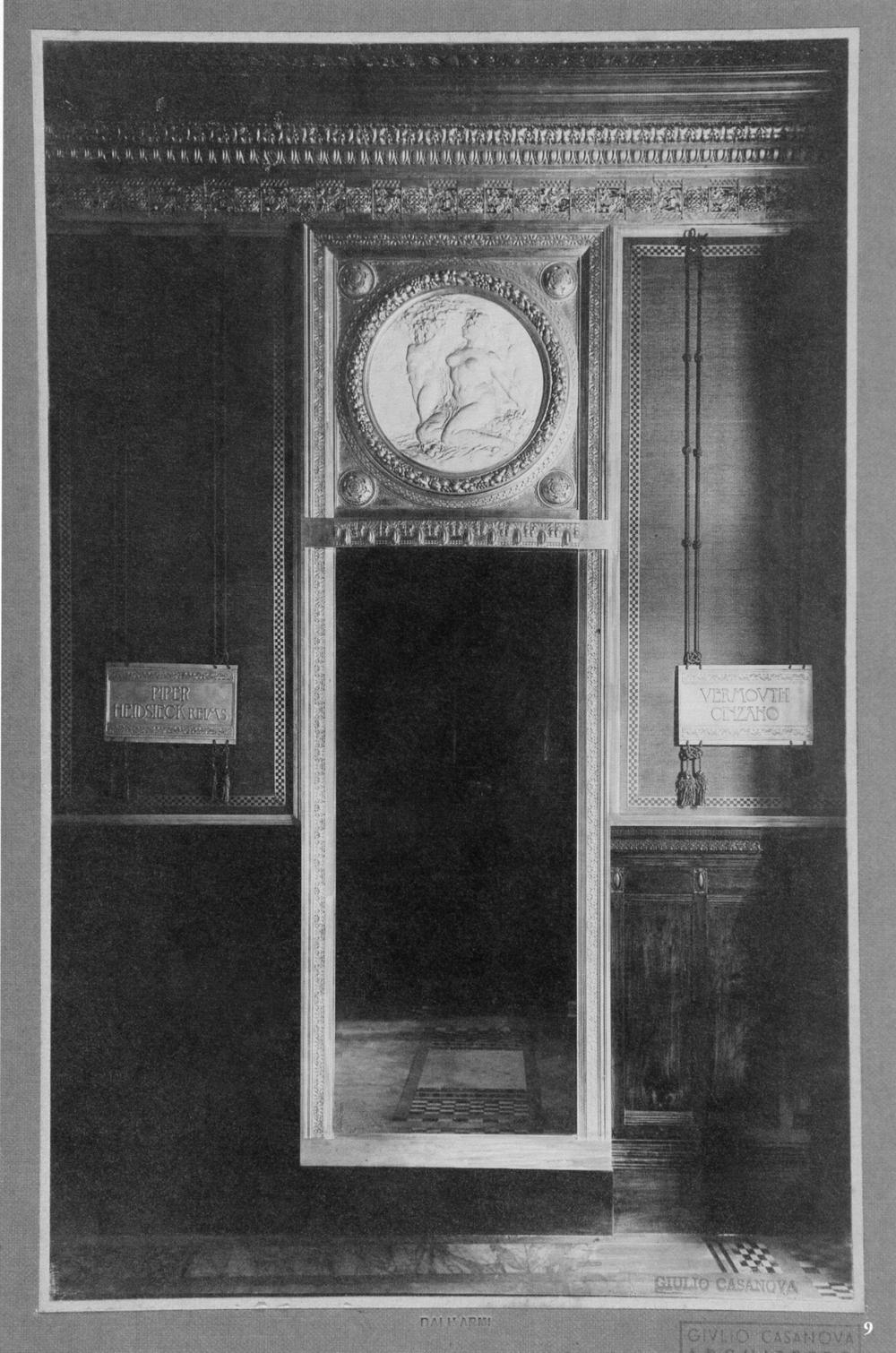 Particolare della sala di ingresso su piazza Castello, Archivio dell'Accademia Albertina di Belle Arti di Torino, Fondo Casanova
