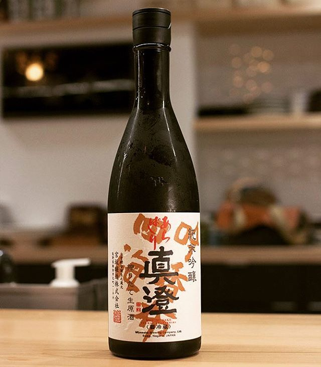 Masumi JUNMAI GINJO - a rich, fruity sake made by Masumi, a 355 year old brewery in Nagano. One of our selections at DC Gakyu: https://www.gakyudc.com/bar/ • • • #sake #alcohol #japanese #japanesefoodlover #sushirestaurant #japan #nagano #masumi #fruity #rich #foodie #dc #downtowndc #dmvarea #dcmetroarea