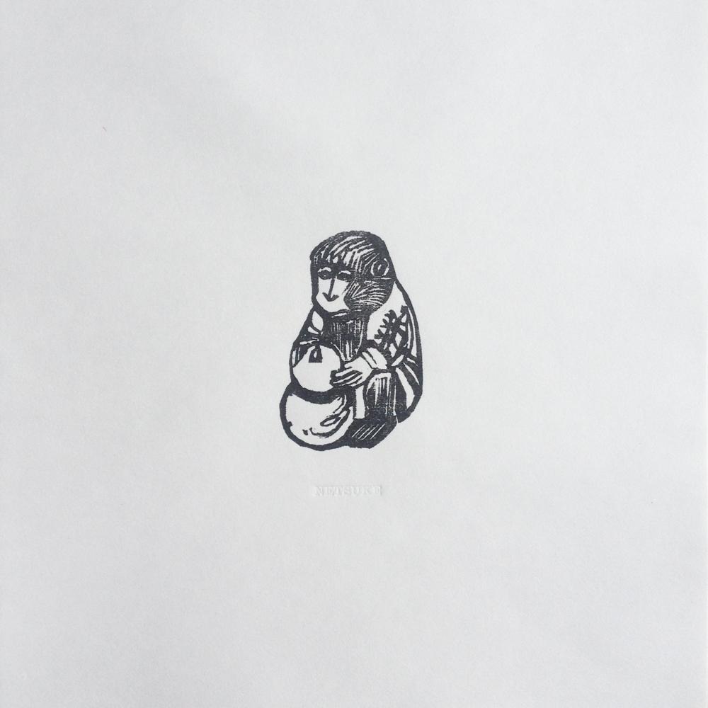 Netsuke - Monkey Wearing Short Gown