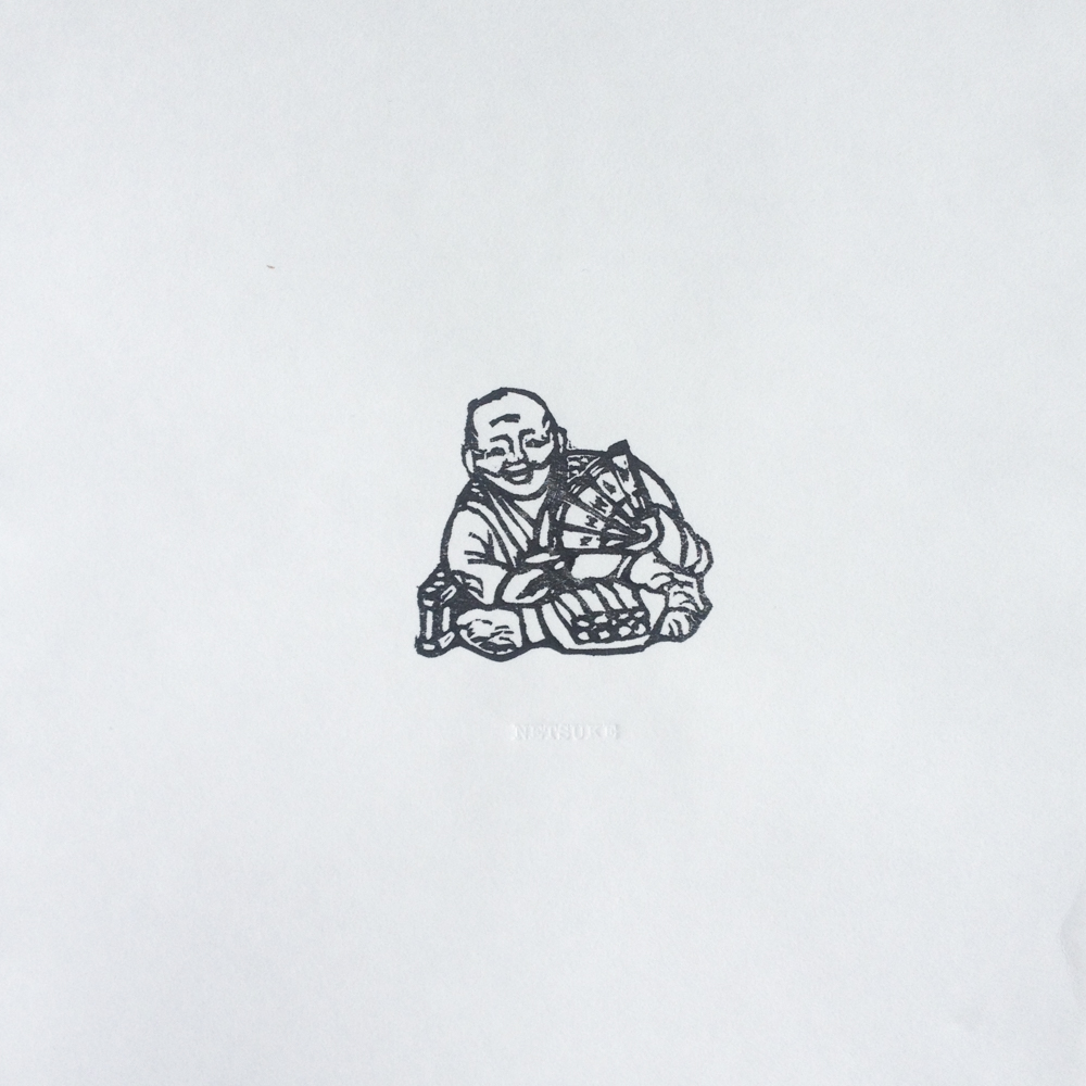 Netsuke - Man with Fan