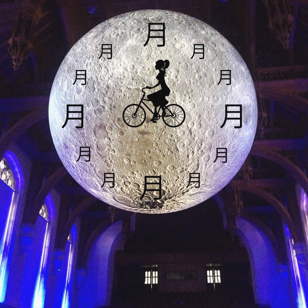 Luke Jerram's Moon at Bristol University