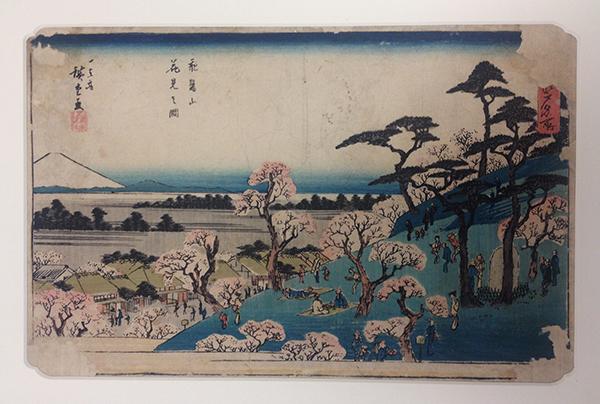 CherryBlossomViewingatAsukayama-Hiroshige.jpg