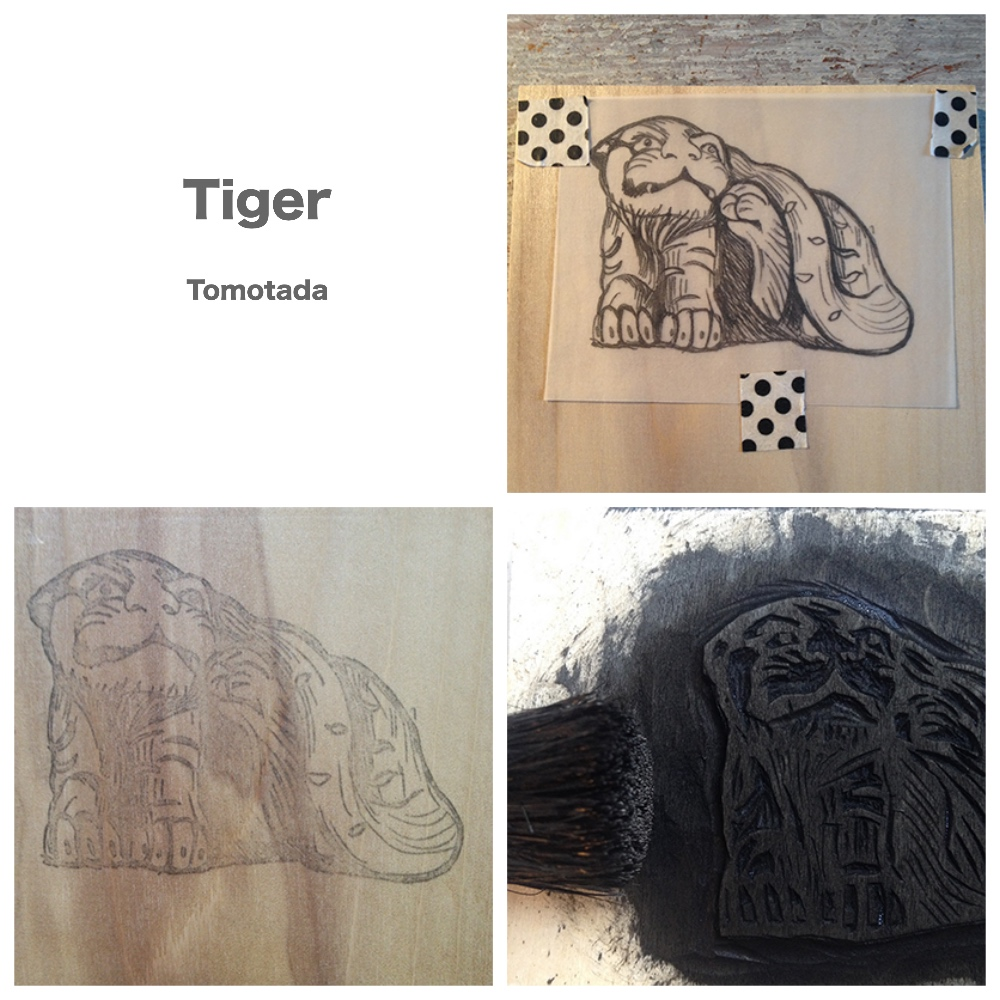 TigerTomotadaCarving.jpg