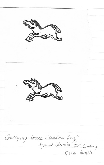 GallopingHorsePrintSketchbook.jpg