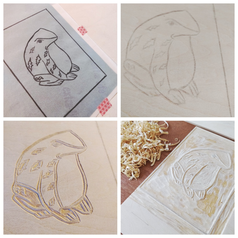 Frog design simplified from netsuke frog sketch at Bristol Museum archives. Image for key block transferred and carved into Japanese plywood.