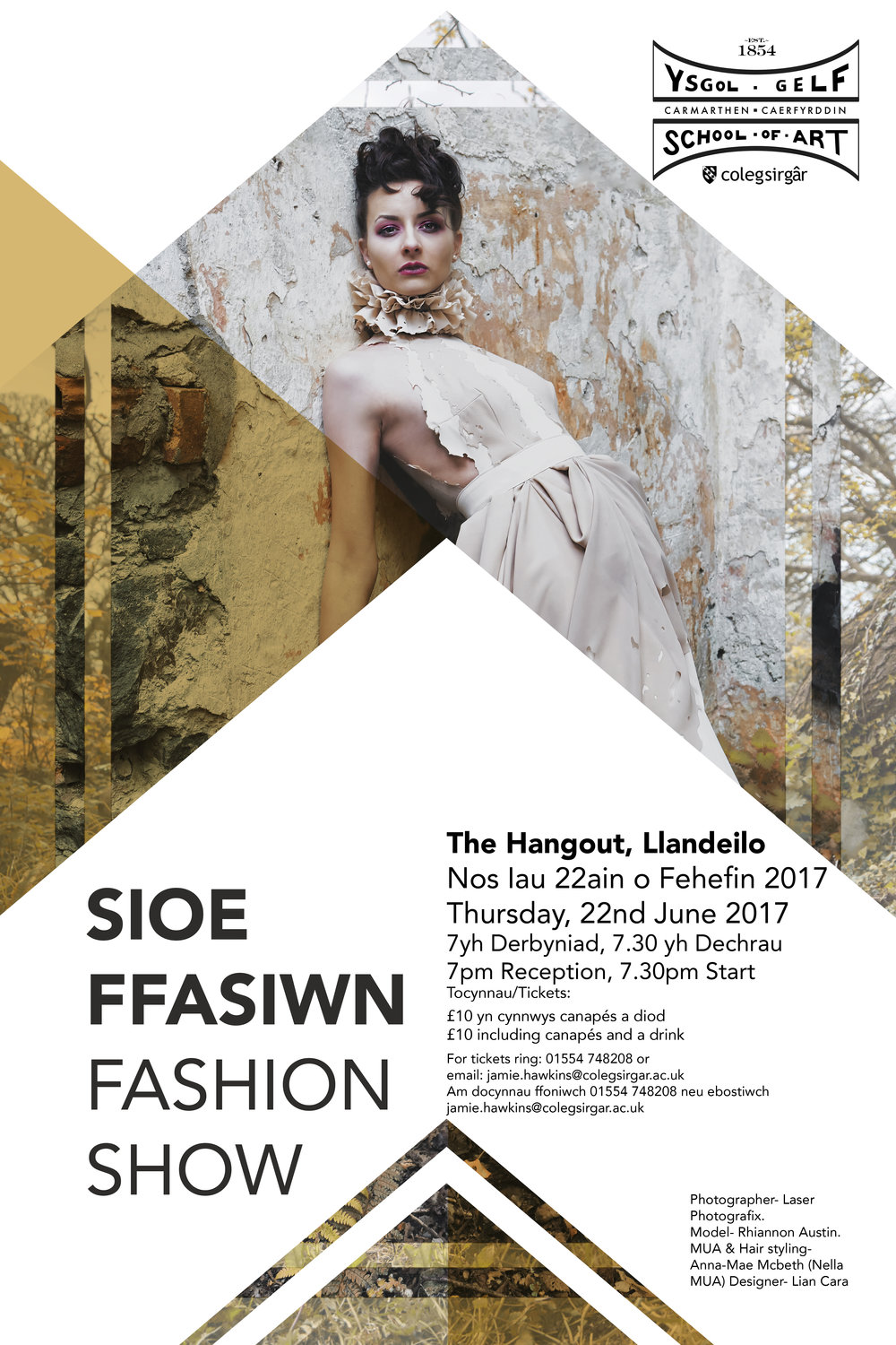 Fashion Show - Our annual graduate fashion show takes place on Thursday 22nd June at The Hangout in Llandeilo.Arrival 7pmShow starts 7.30pm