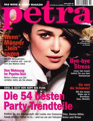 Petra Magazine