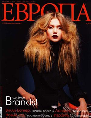 VSYA Evropa Magazine