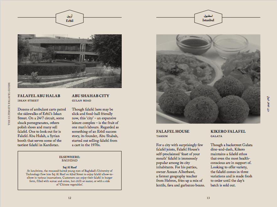 brownbook falafel guide