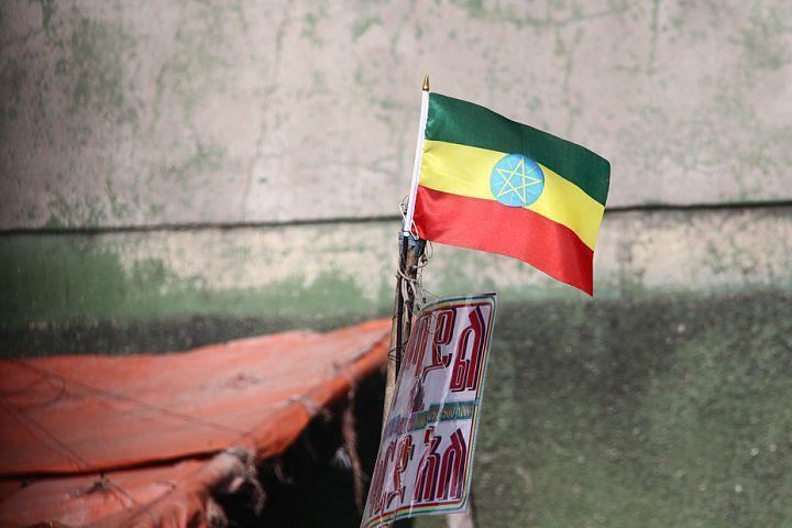 Ethiopiaflag.jpg