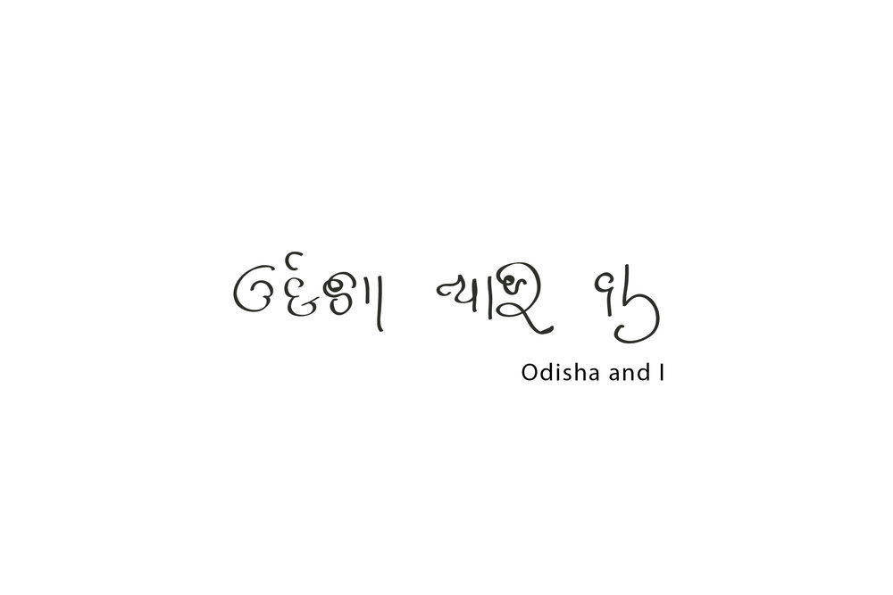 O&I.jpg