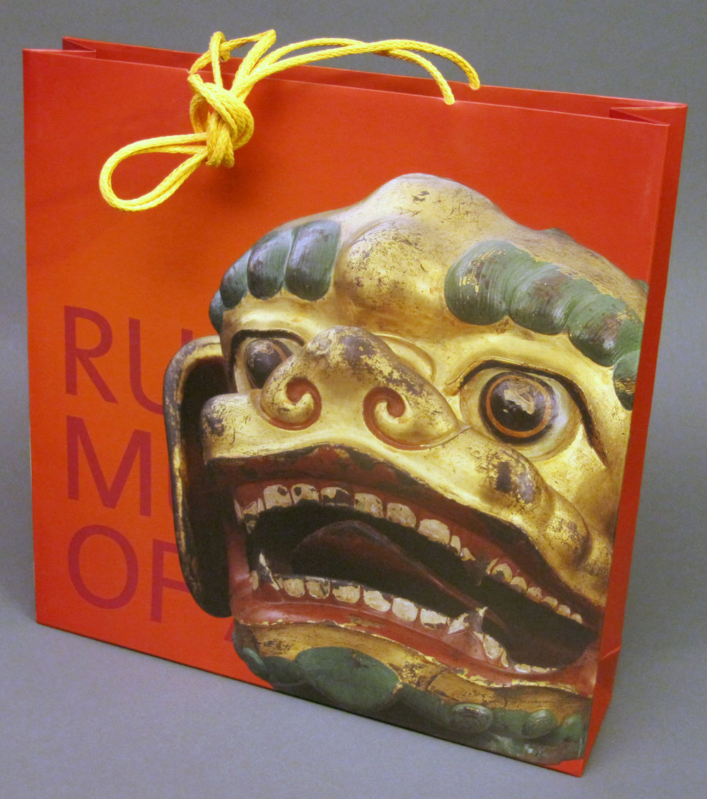 Rubin Museum of Art Shopping Bag