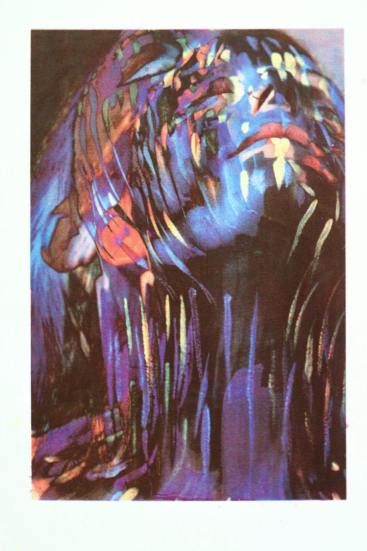 "Untitled 11x14"" CMYK Serigraph print 2016"