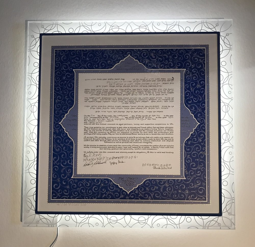 Prisma Ketubah with LED