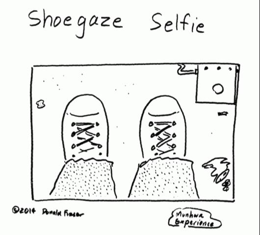 shoegaze.png