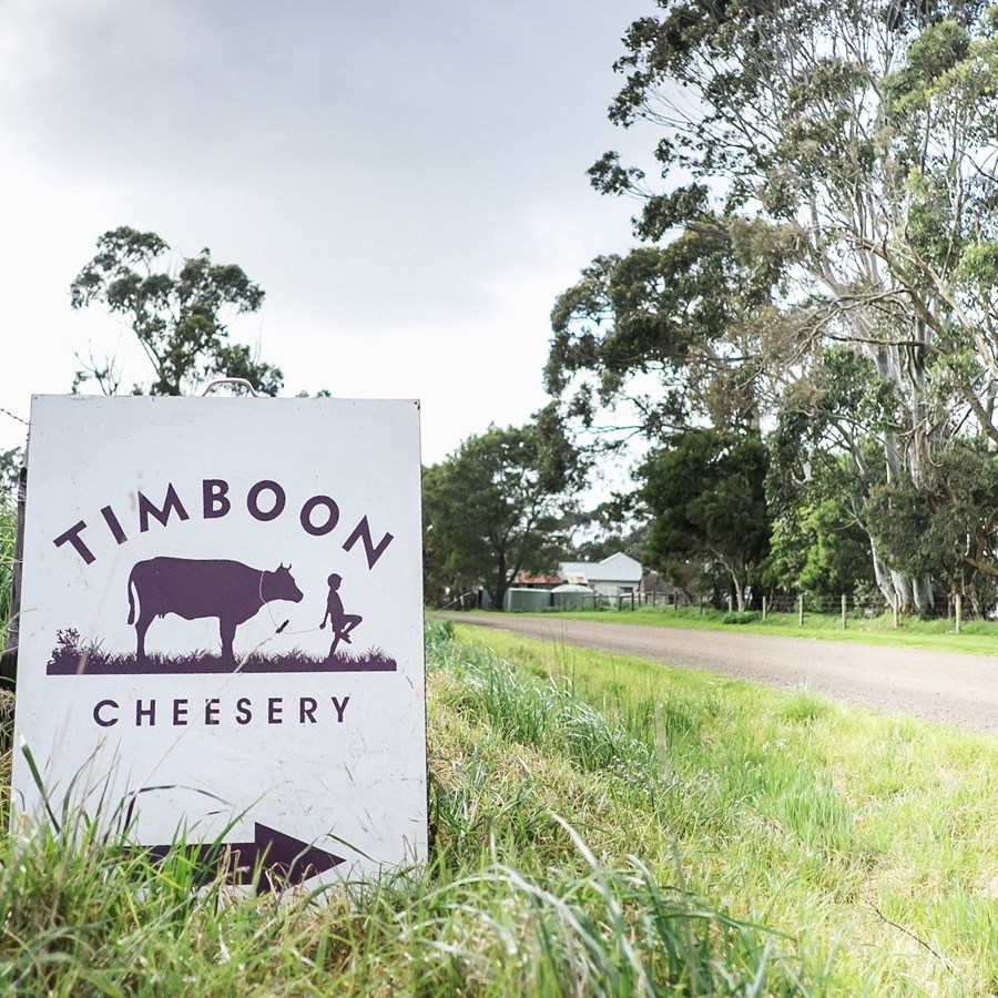Timboon Cheesery.jpg