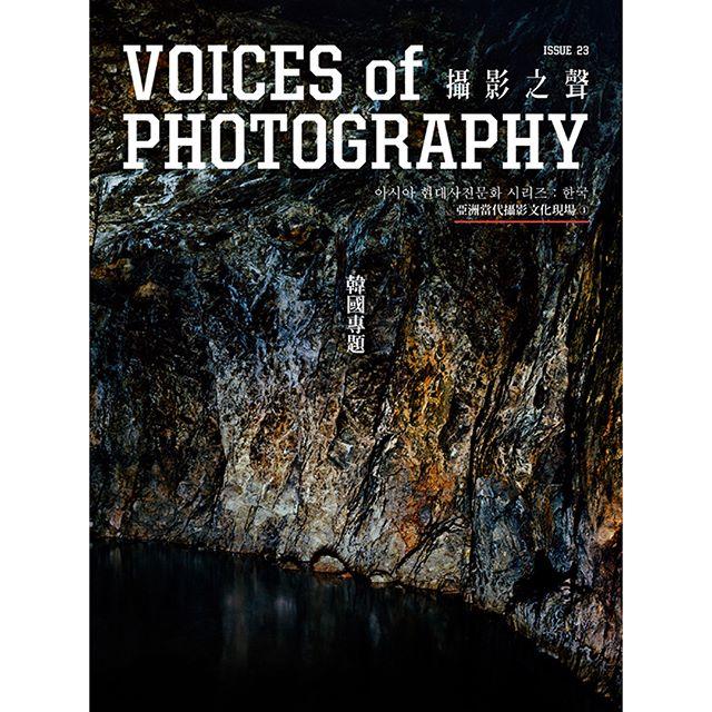 Voices of Photography 에 닻프레스가 소개되었습니다-! VOP는 현대 사진을 전문으로 다루고있는 독립 잡지입니다. 2011년 9월에 대만에서 시작되었고 현대사진 기반 작가들을 비롯하여 전 세계 큐레이터, 갤러리, 출판사 및 관련 전문가와의 인터뷰를 통해서 사진의 창조성과 철학에 대해 탐구, 공유하고 있습니다.  ISSUE 23, 아시아 현대사진문화 시리즈 에는 아시아 지역의 이미지 문화 작업자, 제작자들이 참여하였고, 다문화 관찰과 현장토론을 통해 아시아 현대 사진의 발전을 보여주었습니다.