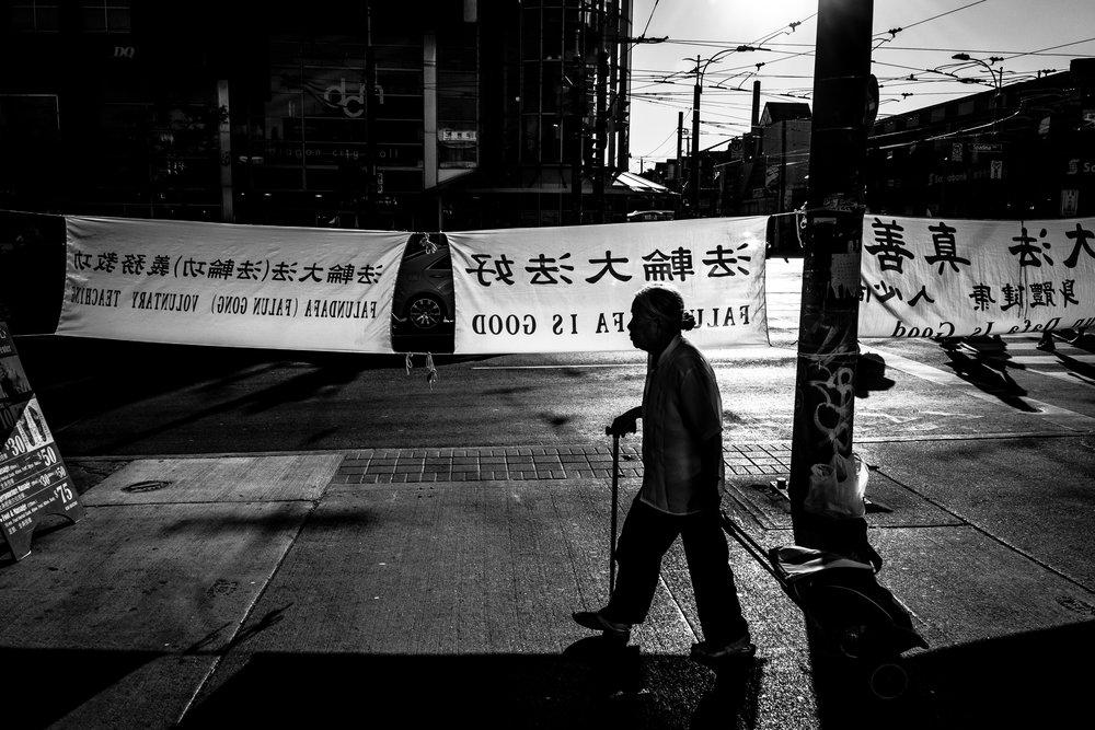 China Town (Toronto)