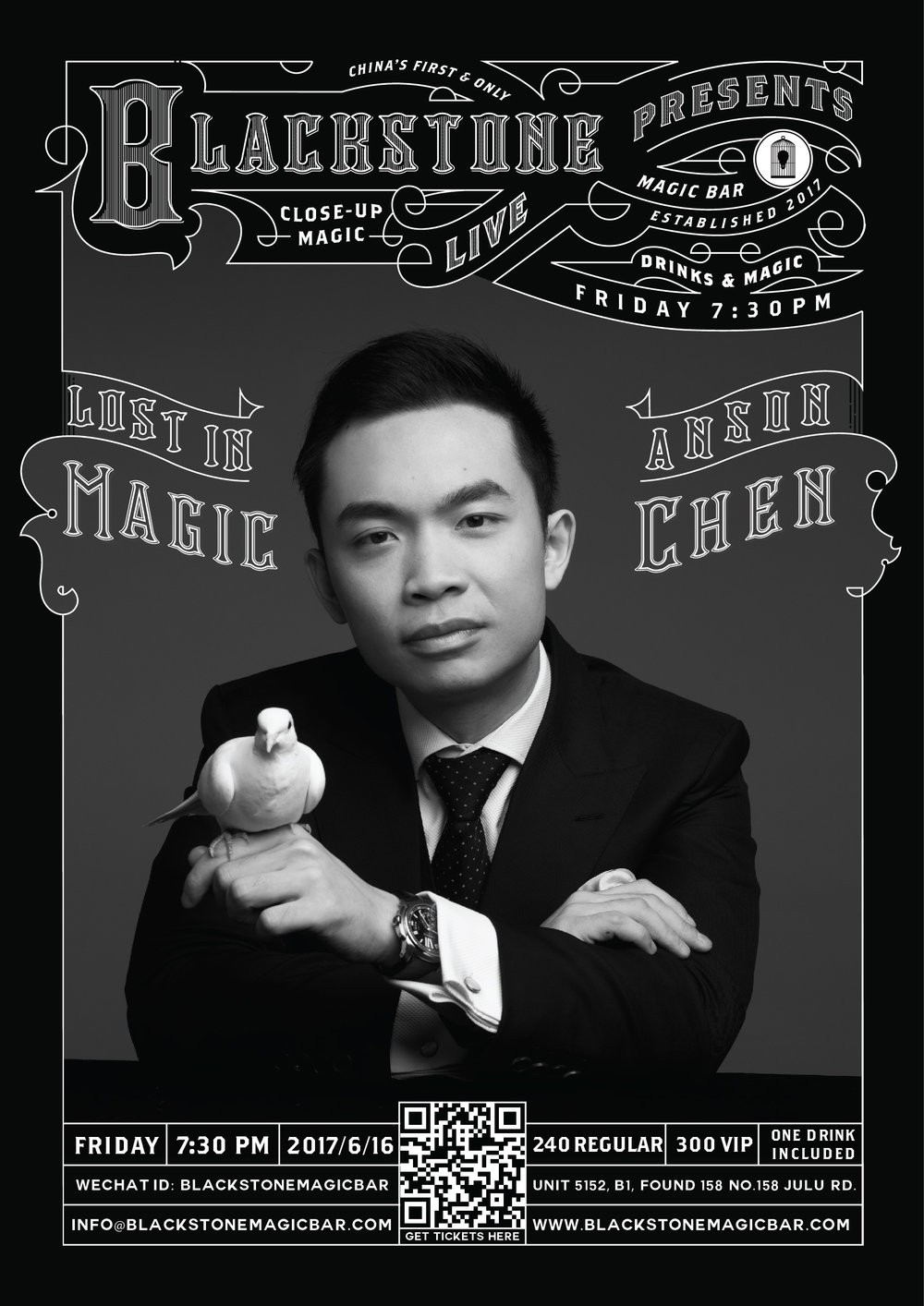 Blackstone LIVE -《Lost In Magic》by Anson Chen