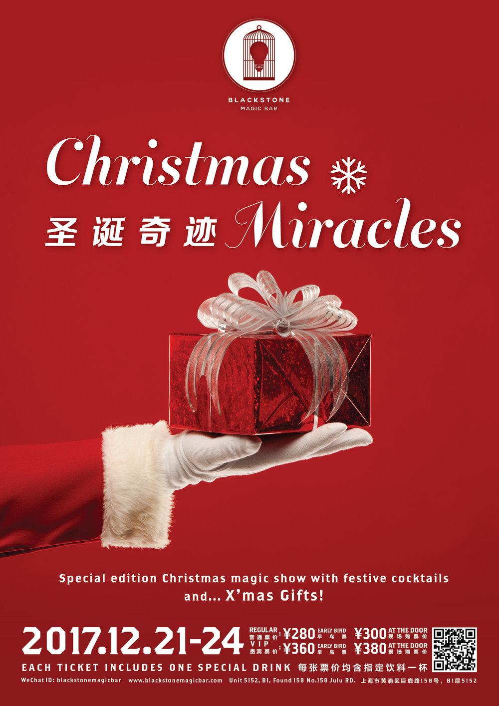 BLACKSTONE LIVE - 圣诞特别演出《CHRISTMAS MIRACLES》