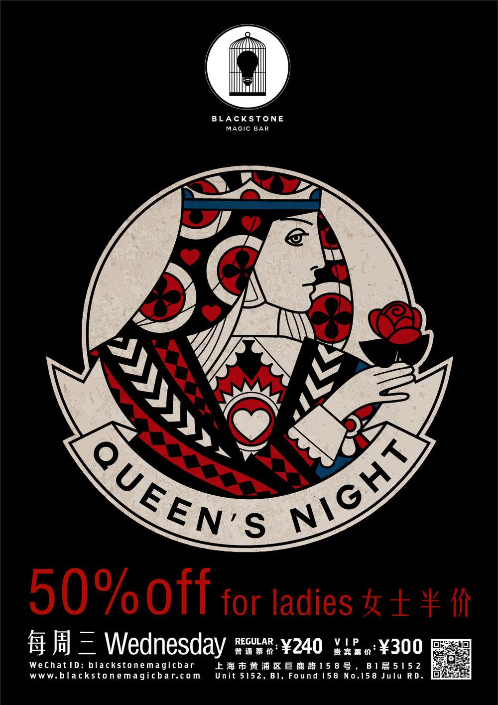 BLACKSTONE LIVE - QUEEN'S NIGHT