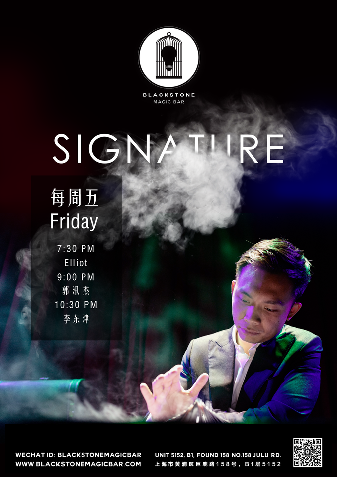 Blackstone LIVE - SIGNATURE
