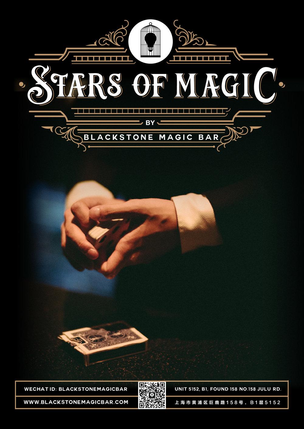 Stars of magic-无姓名0104-01.jpg