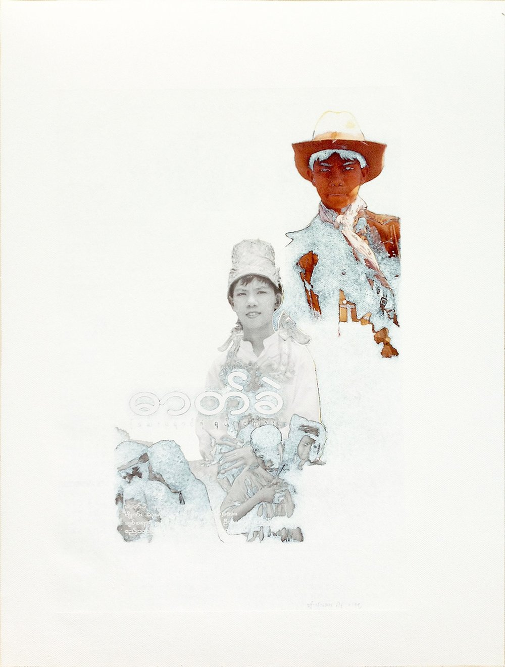 White Piece #0157: Dat Khe