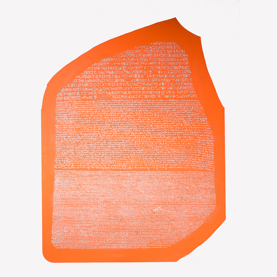 Rosetta Melamine