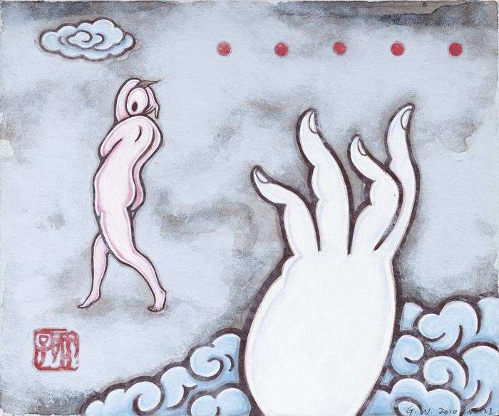 Buddha's Hand #23
