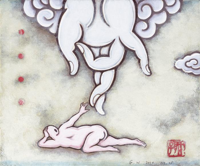 Buddha's Hand #28