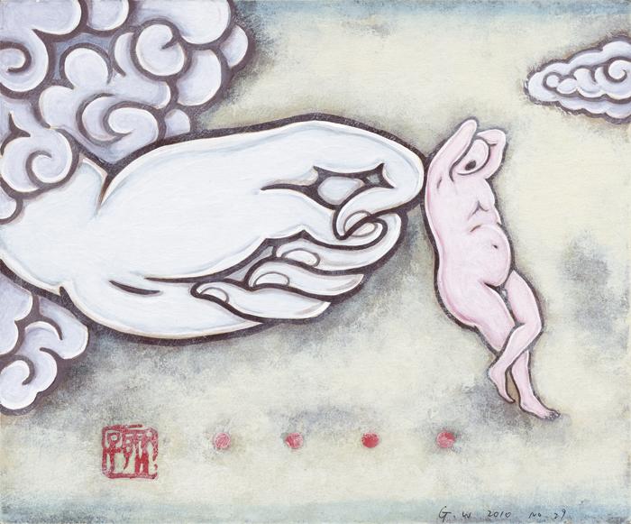 Buddha's Hand #29