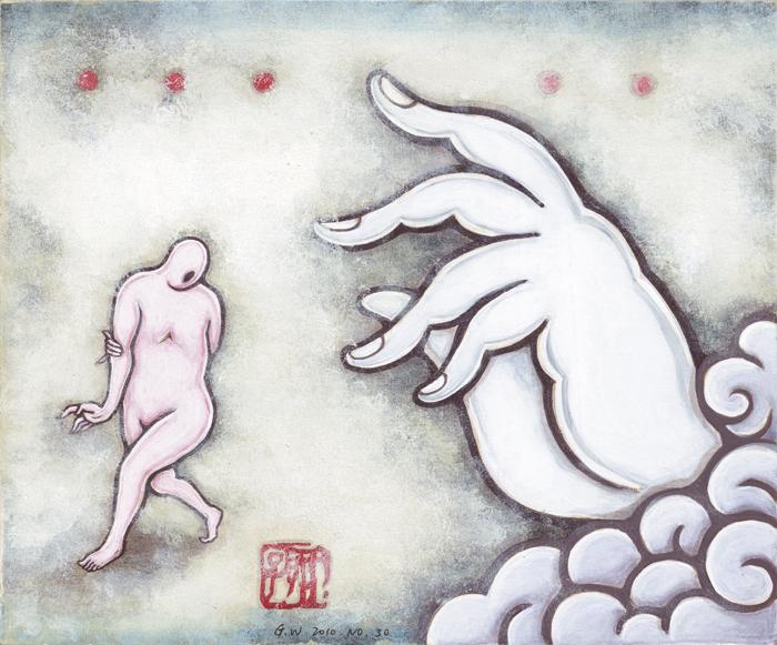 Buddha's Hand #30