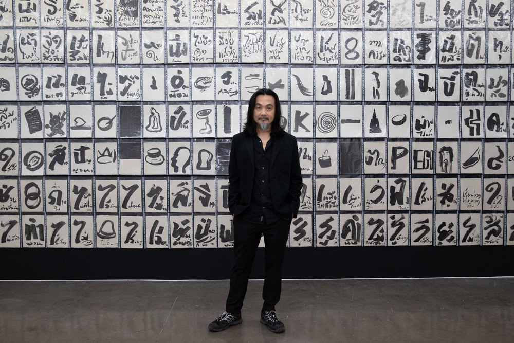 5ba330481bda994da8c5bd9d_Kamin Lertchaiprasert with his artwork Symbolic of Emptiness (2018).jpg