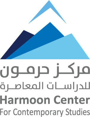Harmoon Center for Contemporary Studies