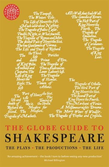 Globe Guide.jpg
