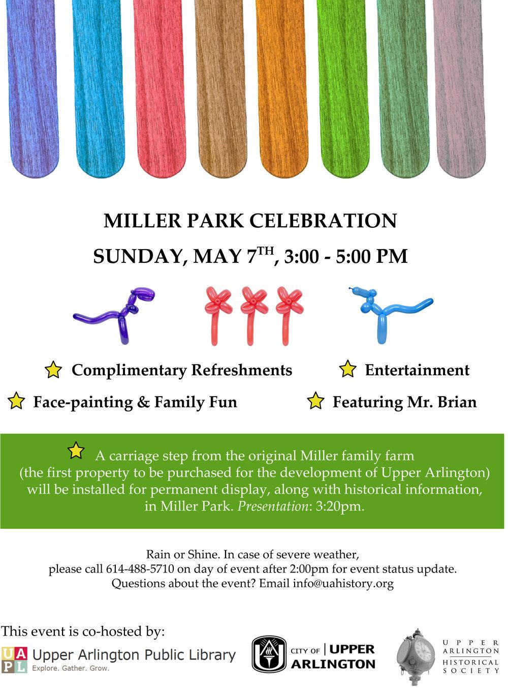 Miller Park invite May 7 2017.jpg