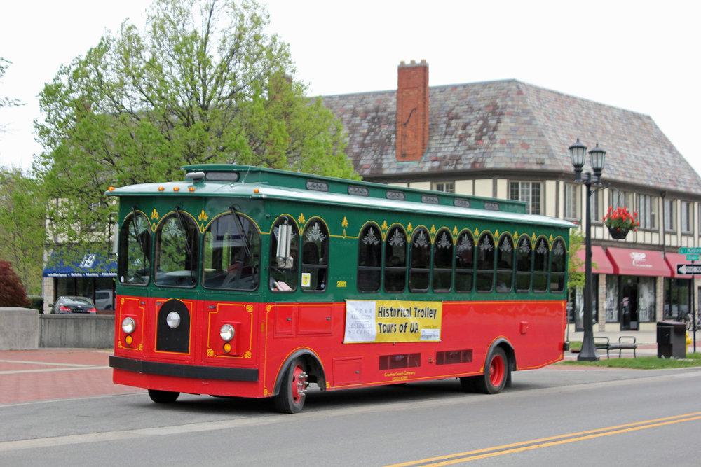 trolley at mallway.jpg