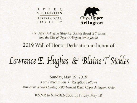 wall of honor invite.jpg