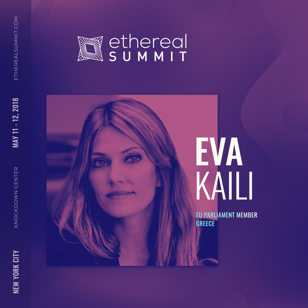 ethereal-2018-social-speakers-eva-kaili.jpg