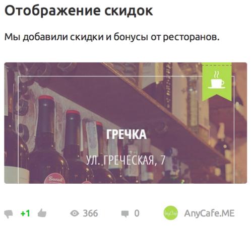 Пример неинтересного поста о новостях компании в блоге на ресурсе Spark.ru