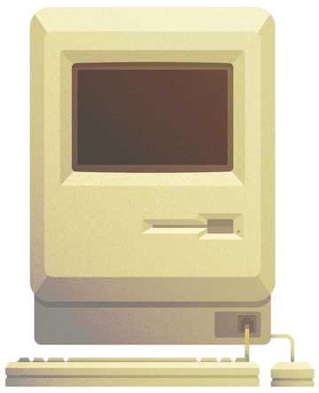 old computer.jpg