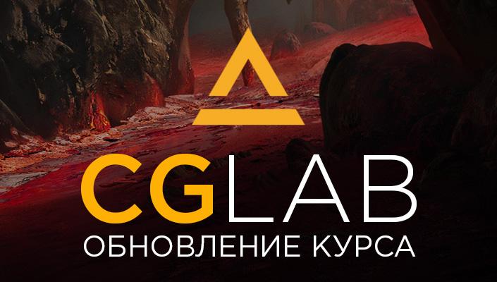 vk_banner_обновление_05.jpg